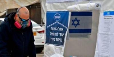 الصحة الإسرائيلية تبحث خطة للسماح باستقبال الأجانب