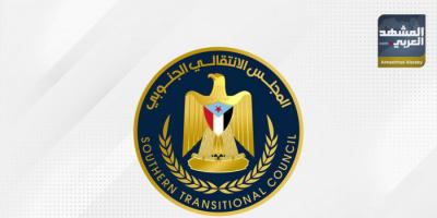 الانتقالي يردع الشرعية سياسيًا ودبلوماسيًا وعسكريًا (ملف)