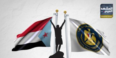 رسائل الانتقالي الصارمة.. طمأنة للجنوبيين وللتحالف وتحذير للإخوان