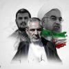 من صنعاء.. إيران توجه مُسيرات الحوثي نحو السعودية (ملف)