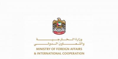الإمارات تدين الهجمات الحوثية وتطالب بموقف دولي