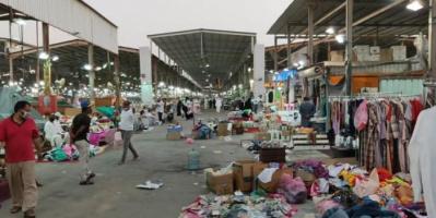 السعودية.. إغلاق سوق شعبي لعدم الامتثال للإجراءات الاحترازية