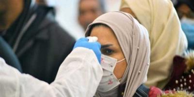 البحرين تسجل 1206 إصابات جديدة بكورونا