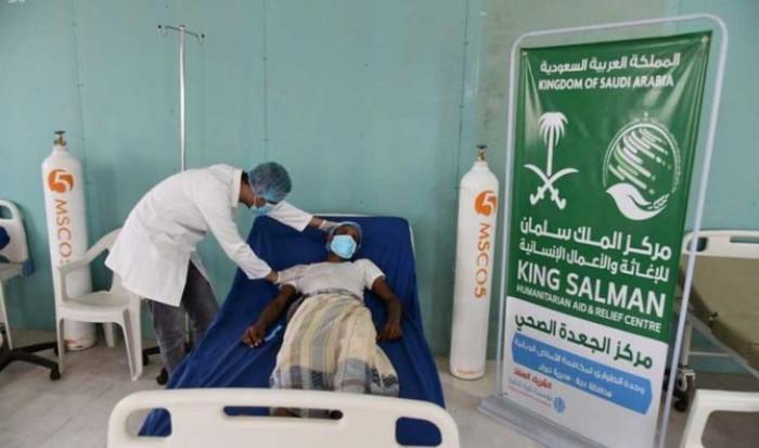 عيادات الملك سلمان.. جهود سعودية لاحتواء آلام الحرب الحوثية