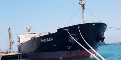 ميناء قنا الإخواني يستقبل شحنة أسلحة مُهربة