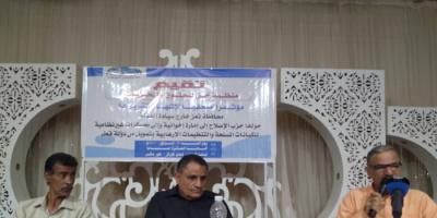 تقرير جديد يرصد انتهاكات الإخوان بحق سكان تعز