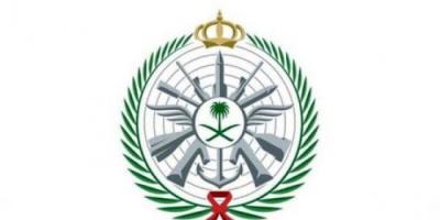 السعودية تنفذ حكم القتل بحق 3 عسكريين بتهمة الخيانة العظمى