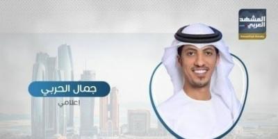 الحربي عن تصريحات محافظ حضرموت: الإمارات حررت الأرض وأعادت الحياة بكل المجالات