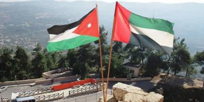 الإمارات تشارك الأردن في المئوية الأولى لها