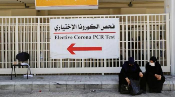 لبنان يُسجل 38 وفاة و2705 إصابات جديدة بكورونا