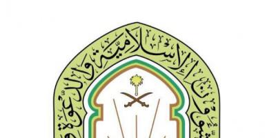 السعودية تغلق 18 مسجد مؤقتاً في 8 مناطق بعد ظهور حالات كورونا