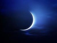 موريتانيا تعلن اليوم الثلاثاء غرة رمضان