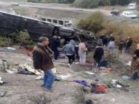 مصرع 20 شخصًا في حادث انقلاب حافلة ببيرو