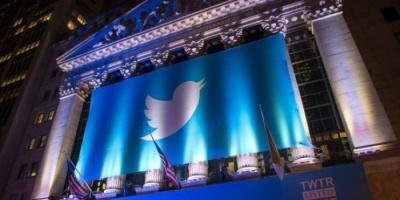 """""""تويتر"""" تختار غانا لمقرها الرئيسي في القارة السمراء"""