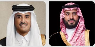 ولي العهد السعودي يتلقى اتصالا هاتفيا من أمير قطر
