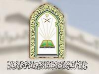 السعودية تغلق 9 مساجد مؤقتًا في 5 مناطق