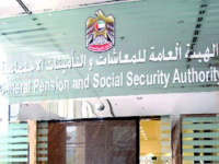 """""""الإمارات"""" تضع آلية التعامل مع المعاش عند سحب الجنسية أو سقوطها"""