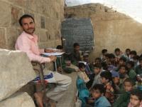 برعاية إيرلو.. مُخطط جديد لحوثنة التعليم