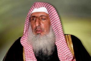 مفتي السعودية: لقاح كورونا ليس مفطرا للصائم