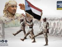 """""""ضربات الفجر"""".. جهود الجنوب العسكرية التي تقهر الحوثيين"""