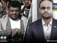 خلافات المشاط والحوثي.. المليشيات تكتوي بنيران محاولة الانقلاب
