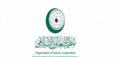 رسمياً .. تأجيل دورة التضامن الإسلامي