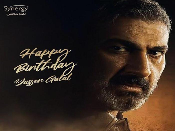 شركة سينرجي تحتفل بعيد ميلاد ياسر جلال