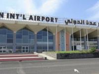 4 وجهات مختلفة لرحلات مطار عدن غدًا