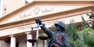محكمة عسكرية لبنانية تحكم على فلسطيني بالمؤبد