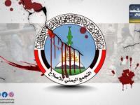 اعتداء مستشفى الثورة.. جريمة غادرة فضحت الوجه الإرهابي لإخوان الشرعية
