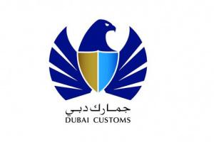 """""""جمارك دبي"""" تسجل 5 ملايين معاملة خلال الربع الأول من 2021"""