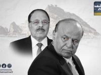 تهديدات الحرب الجديدة.. جحيم الشرعية في عدن