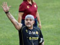 اقتراحات بإطلاق اسم مارادونا على كوبا أمريكا