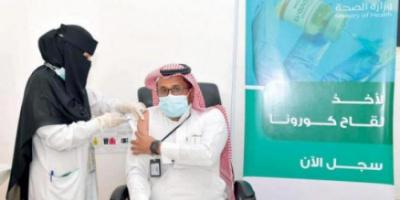 إعطاء 7 ملايين جرعة من لقاح كورونا بالسعودية