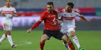 الأهلي ضد الزمالك.. مواعيد مباريات اليوم الأحد