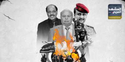قوات الأحمر التي أضحت منظمة إرهابية