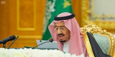 العاهل السعودي يوجه بصرف 1.9 مليار ريال لهذه الفئة