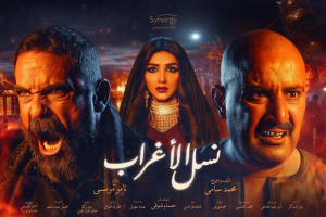 """بالفيديو.. الجمهور يهتف باسم أحمد السقا في كواليس """"نسل الأغراب"""""""