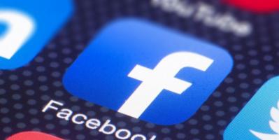 فيسبوك ينفي علاقته بدوري السوبر الأوروبي