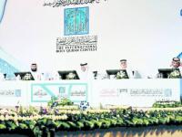 جائزة دبي الدولية للقرآن الكريم تختار هيئة آل مكتوم الخيرية الشخصية الإسلامية للدورة الـ24