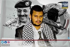 """""""تقارب الأشرار"""".. الشرعية تمنع المصلين من الدعاء على الحوثيين"""