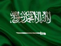 طقس اليوم الخميس في المملكة العربية السعودية