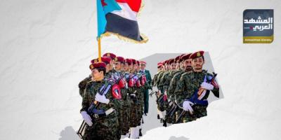 """الجنوب والمشروع القومي العربي.. إنجازات تفرض """"الحضور الكبير"""""""