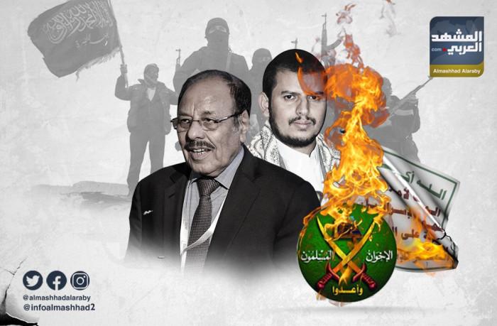 في دستور الإرهاب.. لا فرق بين الحوثي والإخوان