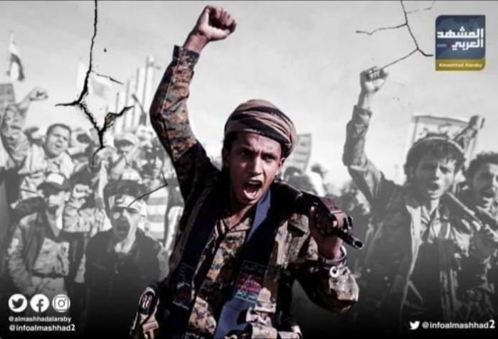 اعتراف إيراني بدعم الإرهاب الحوثي.. الكرة في ملعب من؟