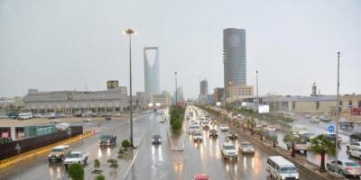 طقس السعودية اليوم السبت