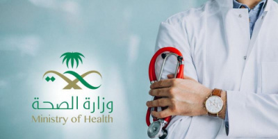 """""""الصحة السعودية"""" تتيح لقاحات كورونا للحوامل"""