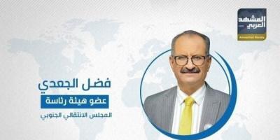 الجعدي: حضرموت وشبوة ليستا البديل لمليشيات الشرعية عن مأرب