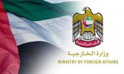 الإمارات تُعرب عن قلقها إزاء أعمال العنف بالقدس