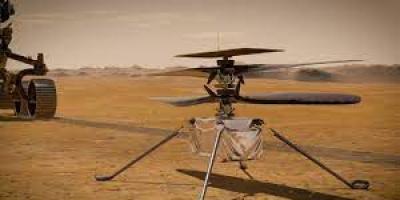 """مروحية """"إنجينيويتي"""" تحلّق فوق المريخ للمرة الثالثة"""
